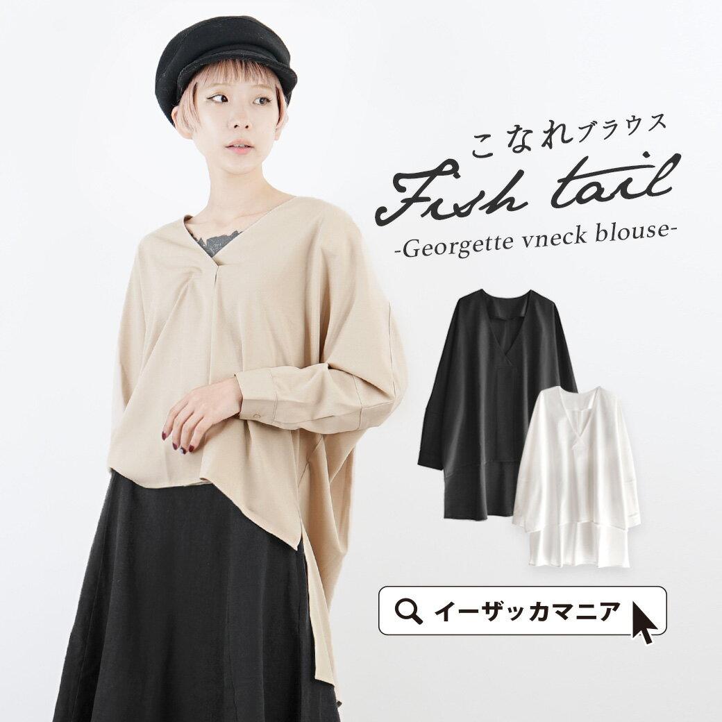 日本e-zakka / 簡約素色寬版V領上衣 / 32190-1900051 / 日本必買 代購 / 日本樂天直送(2900) 0
