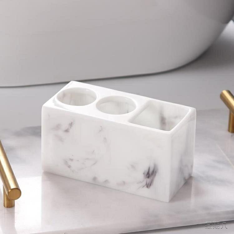 牙刷架 衛生間電動牙刷置物架 北歐簡約浴室家用牙刷架座 牙刷牙膏收納盒【全館免運 限時鉅惠】