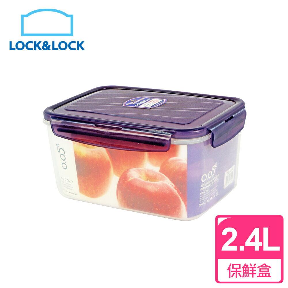 省坊DoDo 【樂扣樂扣】O.O5系列保鮮盒2.4L/ 長型/ 魅力紫