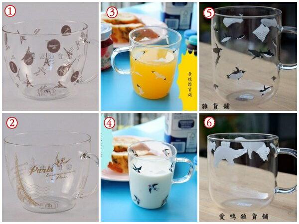 ~愛鴨咖啡~耐熱玻璃杯 高硼矽玻璃 水杯 飲料杯 果汁杯 咖啡杯 倒影杯 早餐杯 杯 漂亮