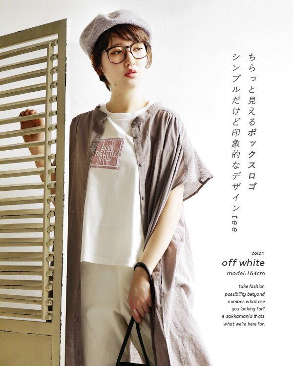 日本e-zakka / 簡約5分袖T恤 / 32417-1900010 / 日本必買 代購 / 日本樂天直送(2900) 2
