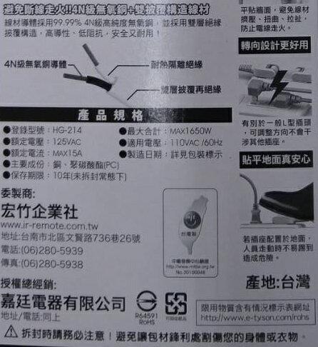 企鵝寶寶 1切4插座2P延長線(3.6M-HG-214L6) [大買家] 3