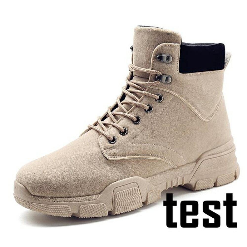 靴子 冬季馬丁靴英倫風男靴工裝高筒男鞋中筒雪地ulzzang加絨短靴子潮 歐歐流行館