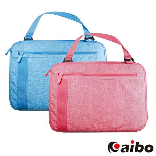 【迪特軍3C】aibo13吋平板筆電用亮彩防震保護提袋(附肩背帶)