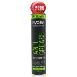 SYOSS 歐洲乾洗髮霧(控油清爽型)200ML