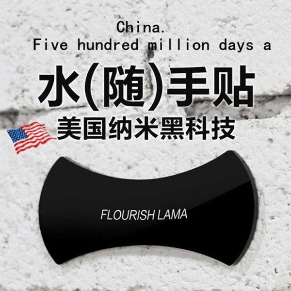 WORLD3C:【兩塊裝】美國納米黑科技萬用隨手貼萬用隨手貼隨意貼水手貼無痕貼