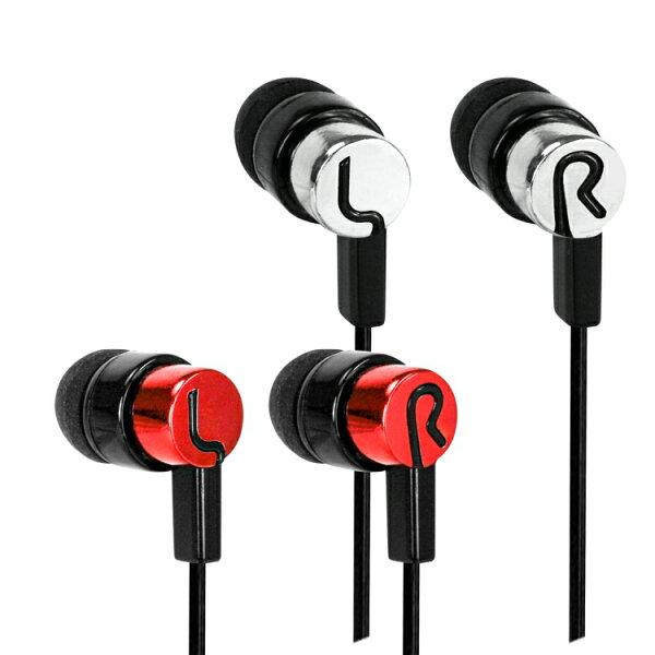 KINYO耐嘉EMP-46金屬時尚耳機有線入耳式耳機有線耳機運動耳機運動有線耳機迷你耳機【迪特軍】