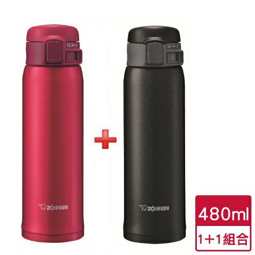 愛買線上購物 【1+1超值組】象印 不鏽鋼真空保溫瓶SE48RZ+SE48BZ(480ml)【愛買】