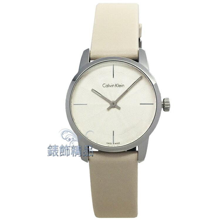 【錶飾精品】CK K2G231XH Calvin Klein凱文克萊 米色真皮錶帶女錶 全新原廠正品 情人生日禮物