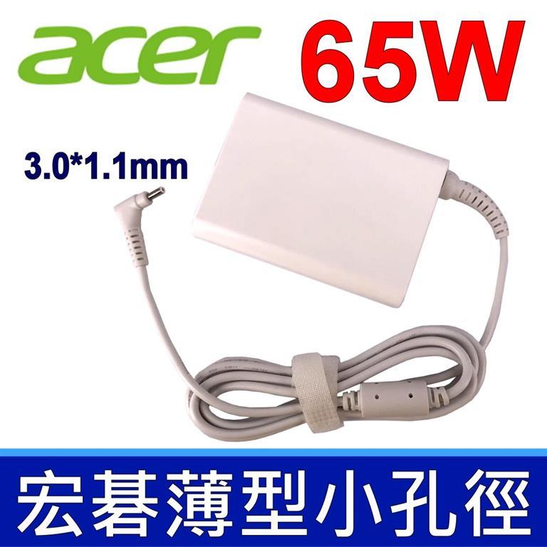 筆電達人 ACER 65W 白色 原廠規格 變壓器 Aspire One Cloudbook 11 AO1-131 AO1-131M Switch11 V SW5-173 SW5-173P V...