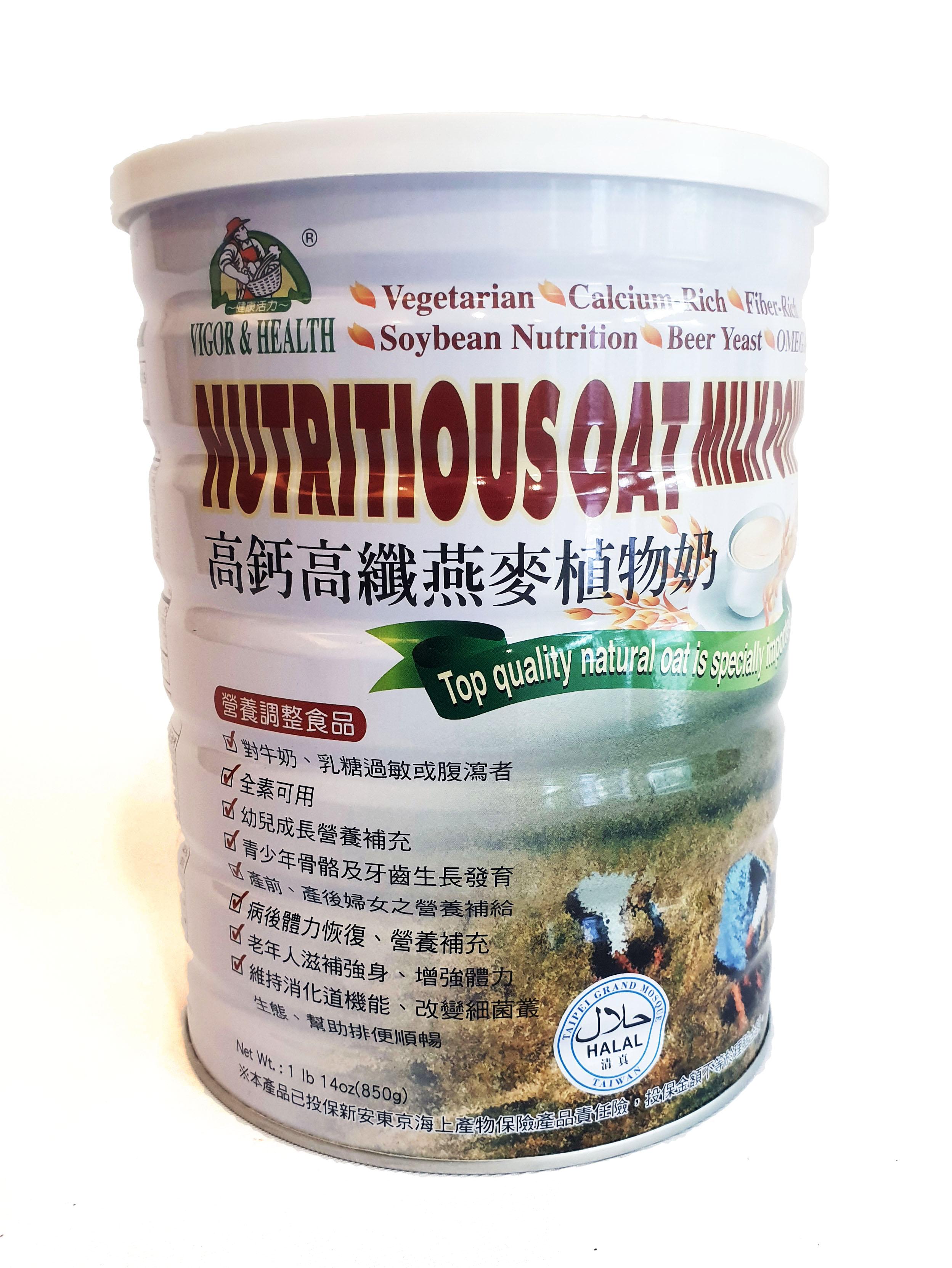 有機廚坊 高鈣高纖燕麥植物奶 850公克/罐 (保健食品/膳食纖維/非基因改造大豆)