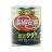 【漢補安素】成人奶粉  靈活99漢補營養素 0