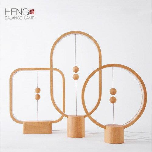 荷蘭 allocacoc Heng衡 LED燈 / 櫸木 / 淺色橢圓 9