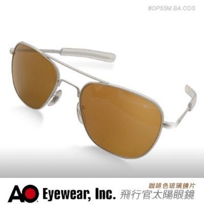 AO Eyewear Original Pilot Sunglasses飛行官太陽眼鏡 #OP55M.BA.COS【AH01054】聖誕節交換禮物 i-style居家生活