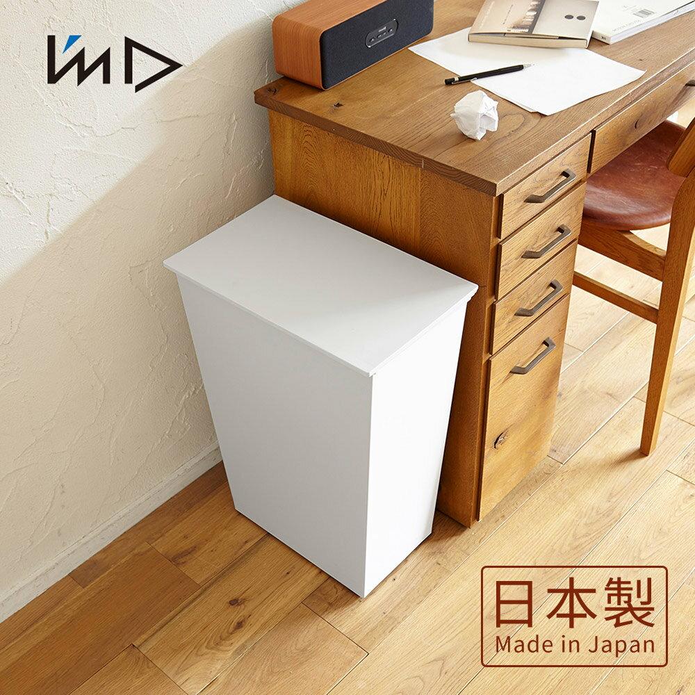 【 岩谷Iwatani】長型可分類掀蓋式垃圾桶(附輪)-36L
