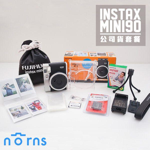 NORNS富士拍立得MINI90【公司貨MINI90富士拍立得相機套餐】限時MINI90空白底片電池束口袋相本水晶殼