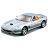【Bburago 】模型車 1 / 24法拉利-550 MARANELLO 跑車 模型車 - 限時優惠好康折扣