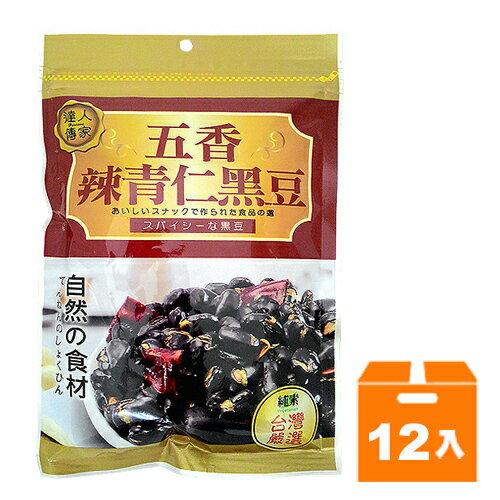 達人傳家 五香 辣青仁黑豆 180g (12入)/箱