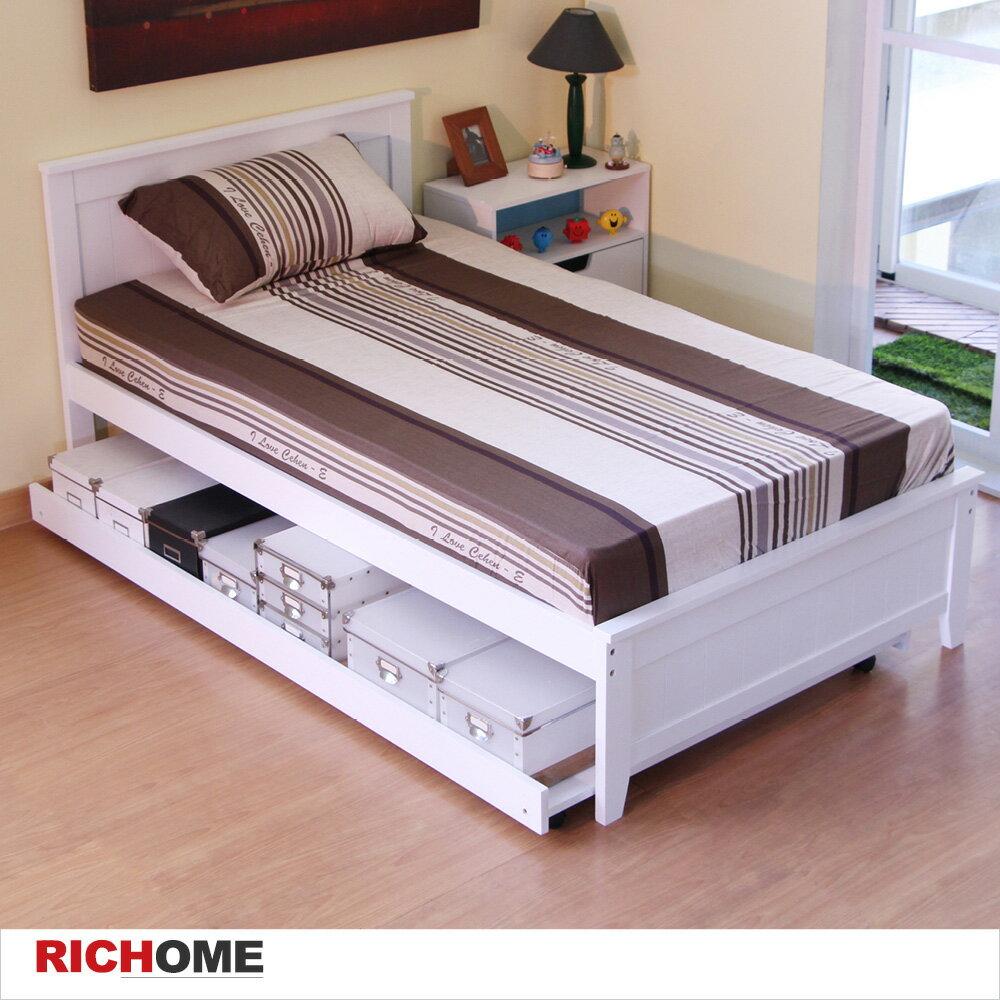單人床 / 雙人床 / 收納 / 親子床 北歐浪漫子母床(2色) 【BE241】 RICHOME 7