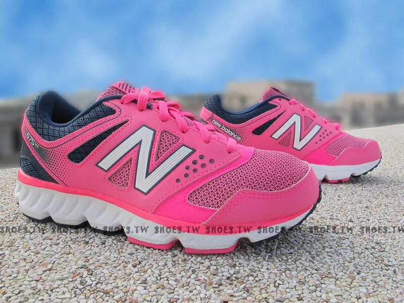 [24.5cm]《超值4折》[24.5cm] Shoestw【W675PN2】NEW BALANCE NB 專業慢跑鞋 桃紅深藍 透氣布 女款