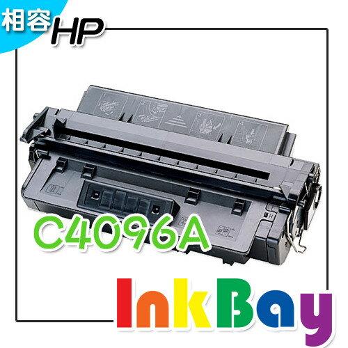 HP C4096A/C4096/4096A/4096環保碳粉匣 適用LJ-2100/2200