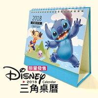 愚人節 KUSO療癒整人玩具周邊商品推薦迪士尼 2018年 三角桌曆 Disney Calendar 月曆 行事曆 年度計畫 備忘錄 星座物語 史迪奇、奇奇蒂蒂、冰雪奇緣、米奇米妮、小熊維尼