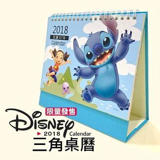 迪士尼 2018年 三角桌曆 Disney Calendar 月曆 行事曆 年度計畫 備忘錄 星座物語 史迪奇、奇奇蒂蒂、冰雪奇緣、米奇米妮、小熊維尼