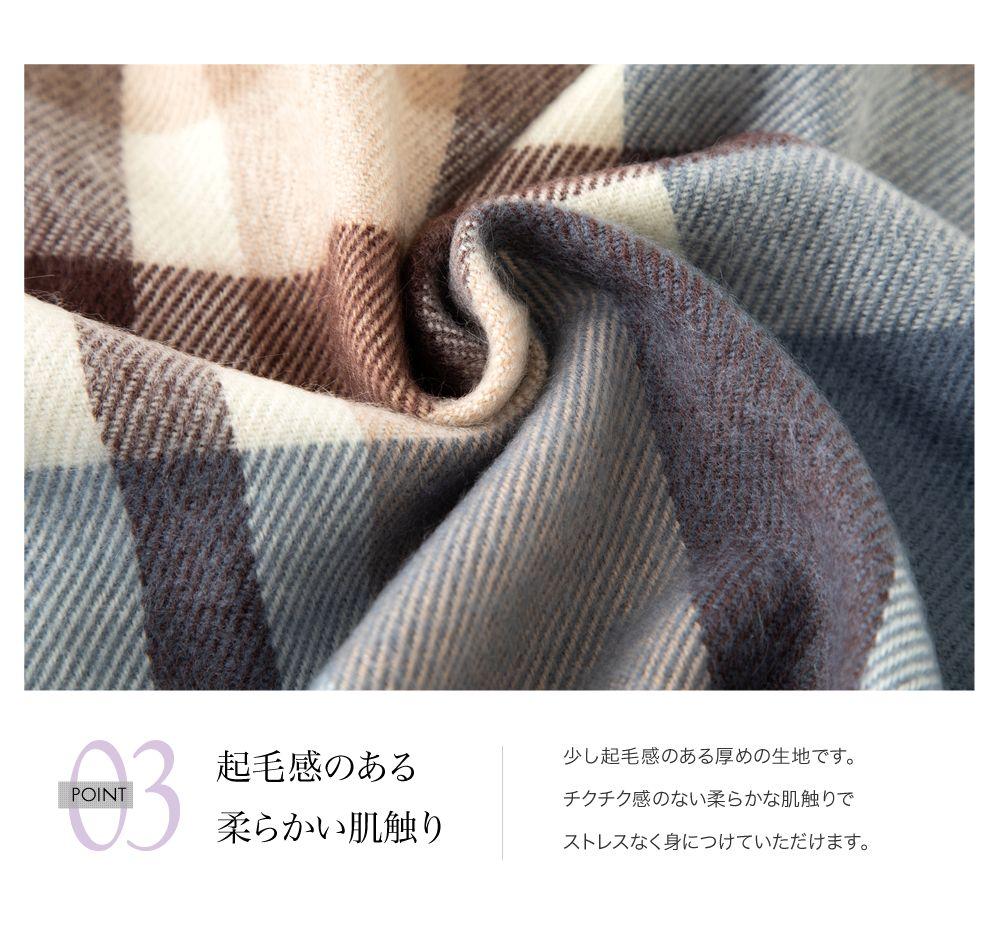 日本CREAM DOT  /  ストール マフラー チェック柄 ファッション小物 大判 タータンチェック 大人 上品 エレガント フェミニン ブラウン ベージュ レッド  /  a03583  /  日本必買 日本樂天直送(2790) 4