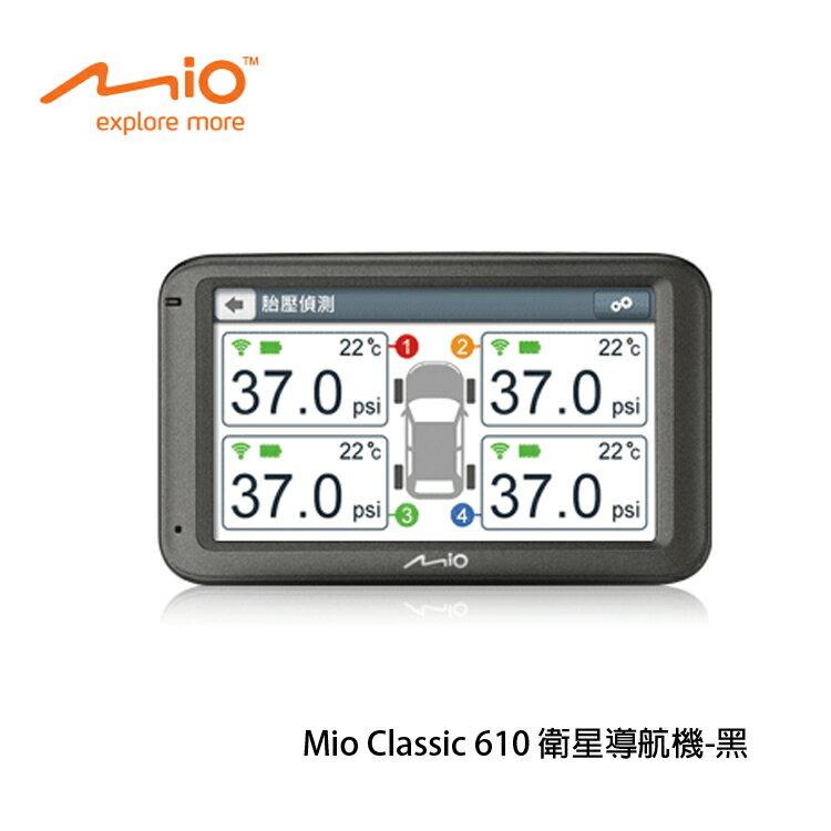 [喬傑數位]Mio Classic 610 衛星導航機-黑