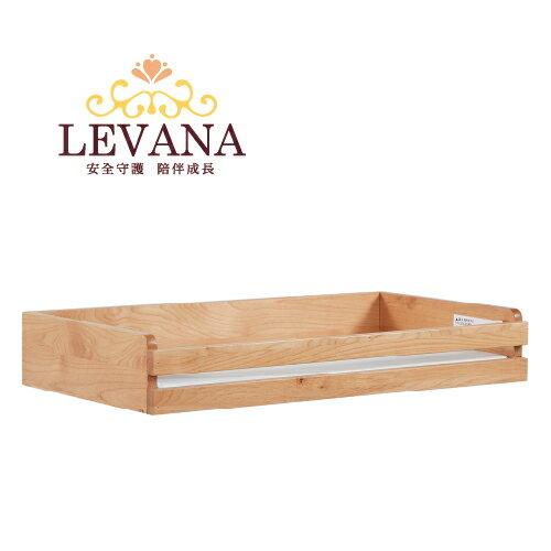 台灣【LEVANA】SOHO 木製尿布台