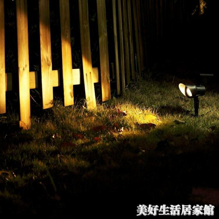 地插燈 太陽能家用庭院戶外防水LED投射草坪景觀庭院投光花園別墅插地燈