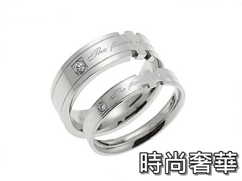 ~316小舖~~C04~ 316L鈦鋼戒指~ 奢華~單件價  西德鋼戒指  韓國戒指  戒