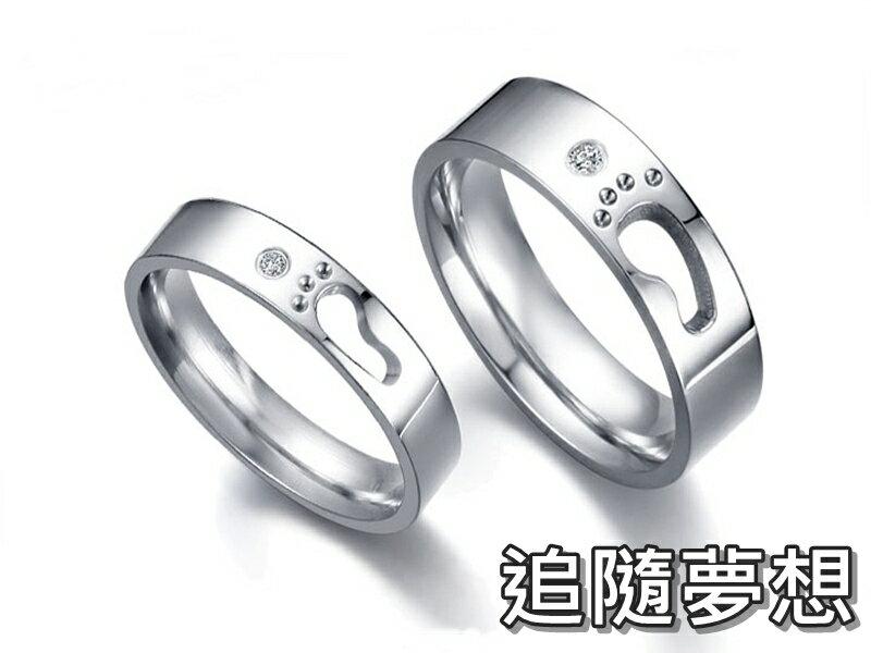 《316小舖》【C07】 316L鈦鋼戒指-追隨夢想-單件價    飾品  亮面戒指  情