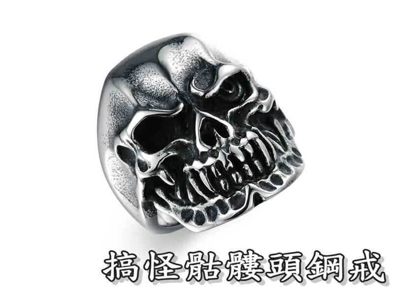 《316小舖》【C352】(優質精鋼戒指-搞怪骷髏頭鋼戒-單件價 /男性流行配件/造型百搭/潮男手鍊/交換禮物)