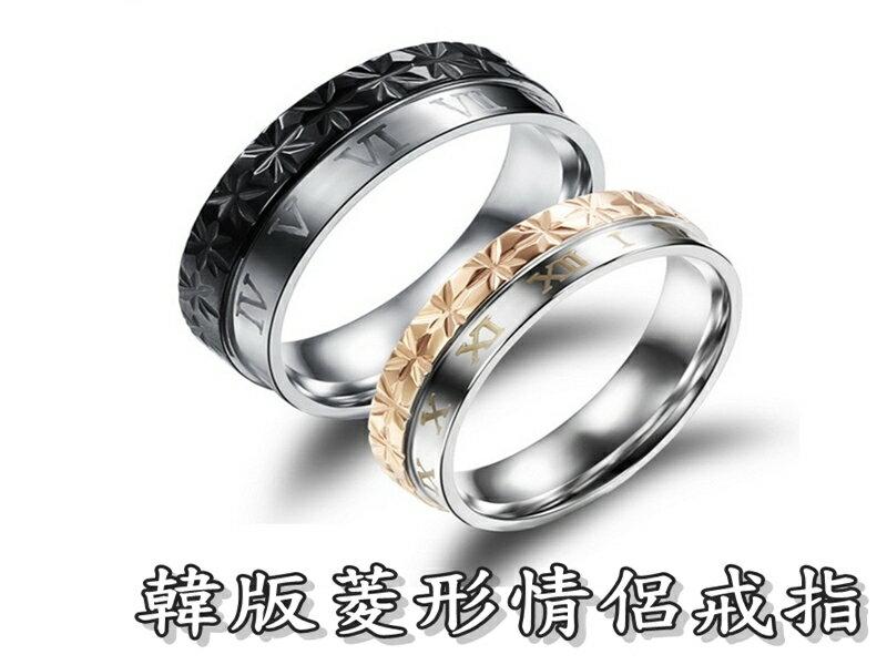 《316小舖》【C361】(優質精鋼戒指-韓版菱形情侶戒指-單件價 /水鑽戒指/精緻飾品/流行尾戒/婚戒/可搭項鍊)