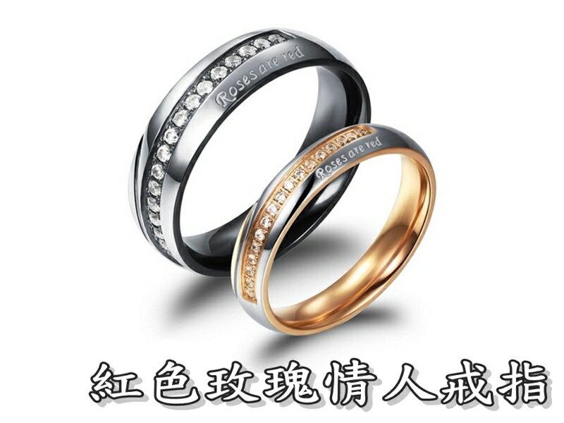 ~316小舖~~C362~  精鋼戒指~紅色玫瑰情人戒指~單件價  求婚戒指  穿搭  節