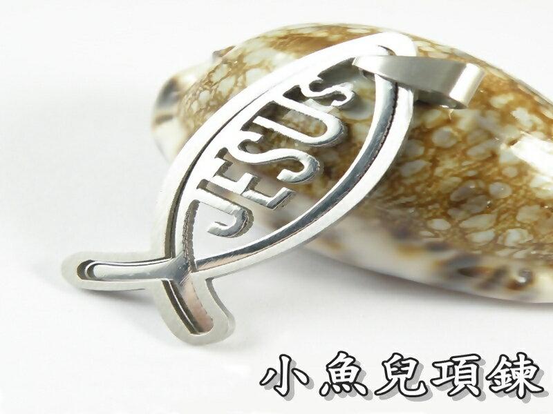 ~316小舖~~F178~^(西德鋼項鍊~小魚兒項鍊 朋友 送人  飾品 日韓項鍊  小魚