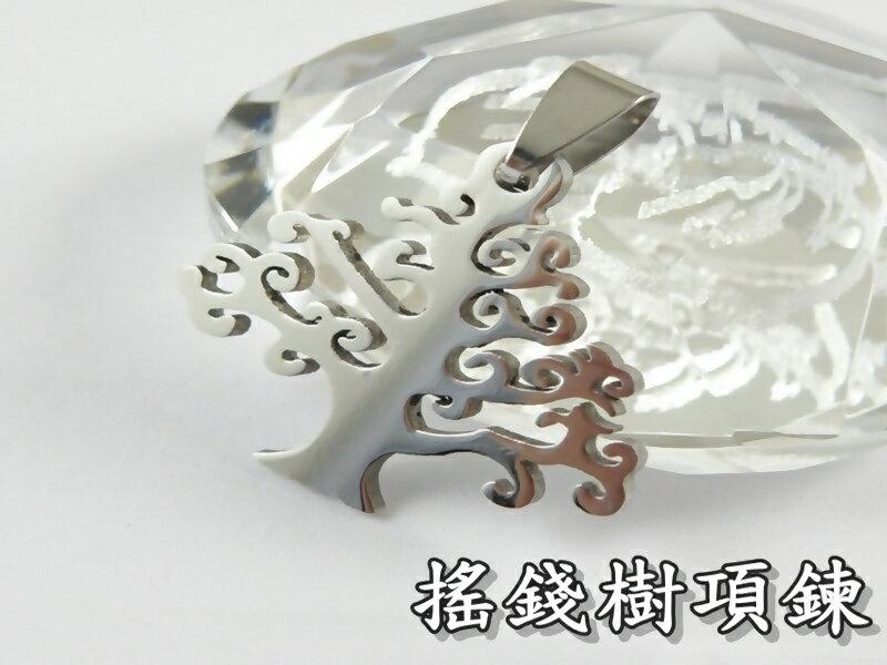 《316小舖》【F185】(西德鋼項鍊-搖錢樹項鍊 /朋友禮物/送人禮物/流行飾品/日韓項鍊/紀念禮物/男友禮物)