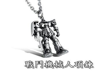 《316小舖》【F214】(優質精鋼項鍊-戰鬥機械人項鍊-單件價 /機器人項鍊/男性流行配件/節日送禮推薦)