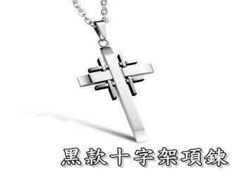 《316小舖》【F233】(優質精鋼項鍊-黑款十字架項鍊-單件價 /男性流行配件/精美禮物/潮男百搭/十字項鍊)
