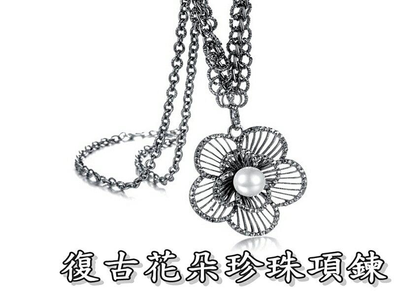 《316小舖》【F235】(時尚潮流項鍊-復古花朵珍珠項鍊-單件價 /復古風飾品/衣服配件/畢業禮物推薦)