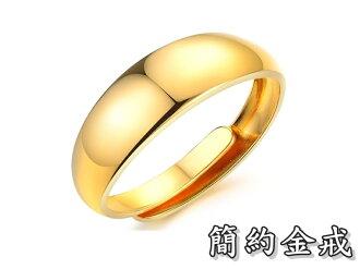 《316小舖》【KC13】(奈米電鍍18K金戒指-簡約金戒-單件價 /18K金戒子/素面戒指/金尾戒子/生日禮物)