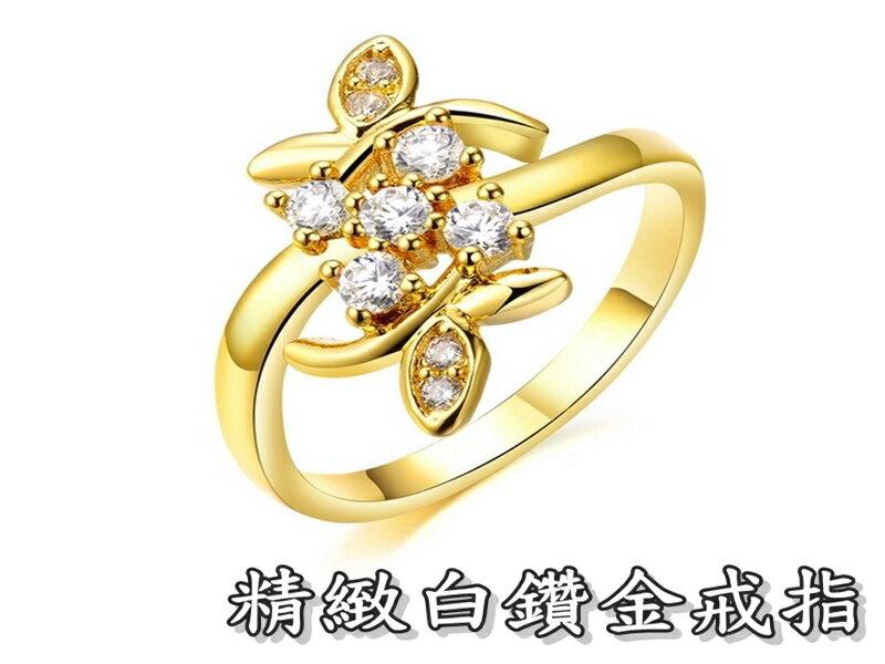 《316小舖》【KC17-只剩7~9號】(奈米電鍍18K金戒指-精緻白鑽金戒指-單件價 /18K金戒指/18K真金戒指/質感加分)
