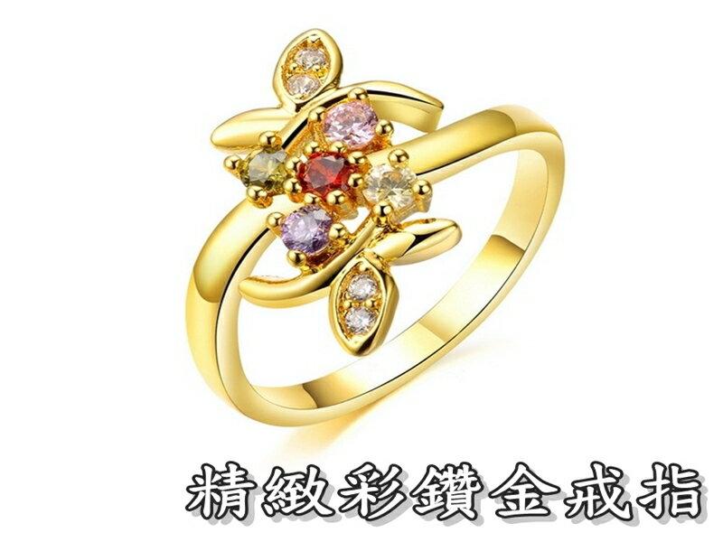 ~316小舖~~KC18~ 奈米電鍍18K金戒指~精緻彩鑽金戒指~單件價  18K金戒指