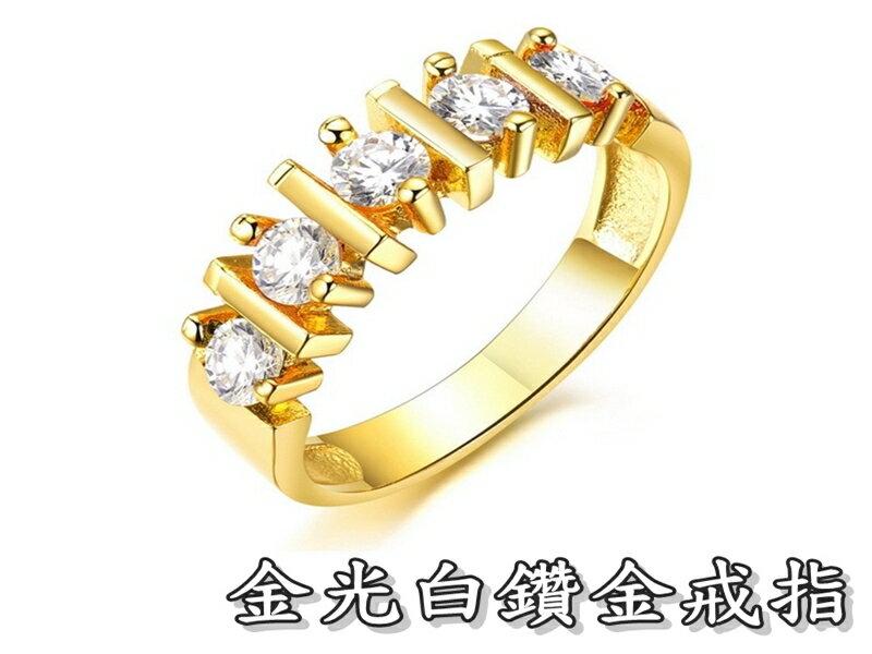 《316小舖》【KC19-只剩7.8號】(奈米電鍍18K金戒指-金光白鑽金戒指-單件價 /18K金戒指/18K真金戒指/送禮推薦)