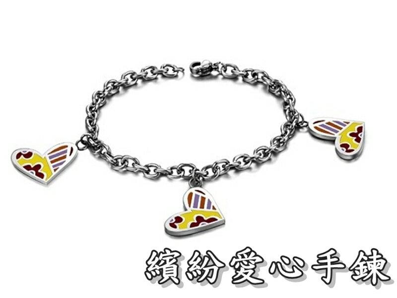 《316小舖》【N149】(優質精鋼手鍊-繽紛愛心手鍊-單件價 /女手鍊/男手鍊/紀念禮物/聖誕禮物/流行飾品/送人禮物)