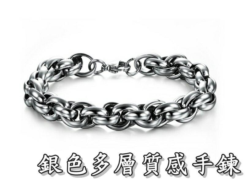 ~316小舖~~N159~  精鋼手鍊~銀色多層 手鍊~單件價  送人  日韓手鍊  鈦鋼