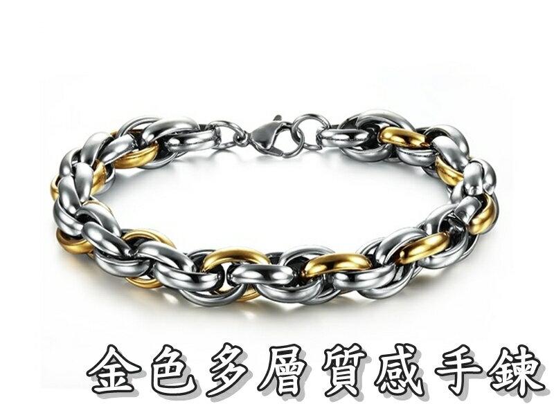 ~316小舖~~N161~^( 精鋼手鍊~金色多層 手鍊~單件價   鋼飾  生日  送人