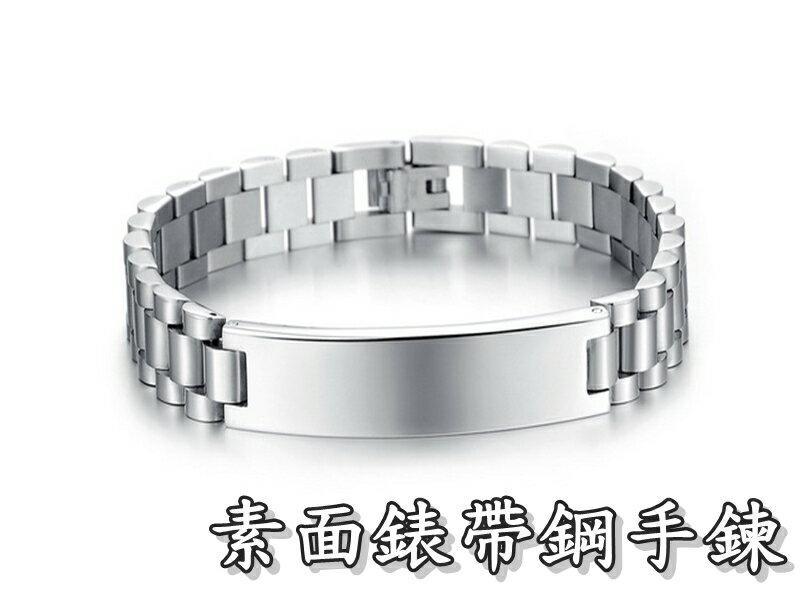 《316小舖》【N186】(優質精鋼手鍊-素面錶帶鋼手鍊-單件價 /衣服配件/男性流行配件/防水手鍊/交換禮物)