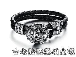 《316小舖》【Q104】(高級真皮手環-古老骷髏魔頭皮環-單件價 /骷髏頭手環/骷髏手鍊/生日禮物/朋友禮物)